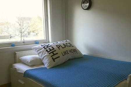 Cozy room 10min from Oslo! Welcome! - Lillestrøm - 公寓