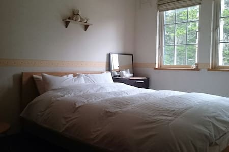 Akan national park double room No2 - 釧路市