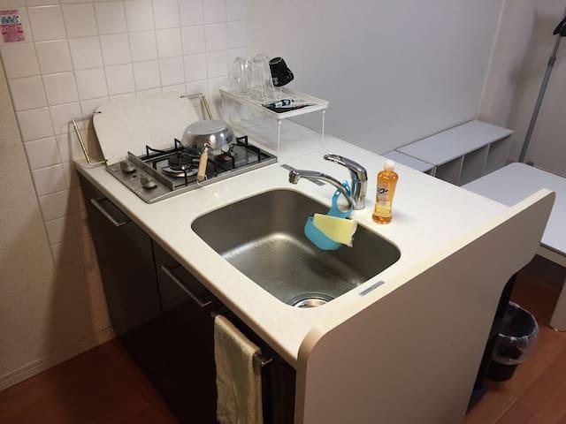 シンプルマンション(''*) - 名古屋市 - Appartement