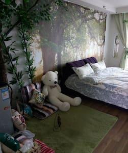 【2月特惠八折】CBD一线江景房钱江新城灯光秀森林主题房 - Hangzhou - Apartament