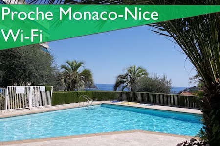 STUDIO WITH POOL NEAR MONACO-NICE - Villefranche-sur-Mer