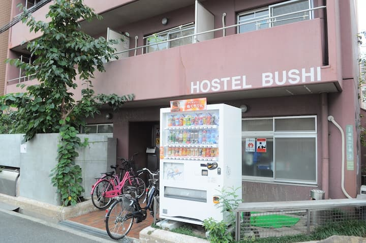 HOSTEL BUSHI 8-person room Osaka Loop Line