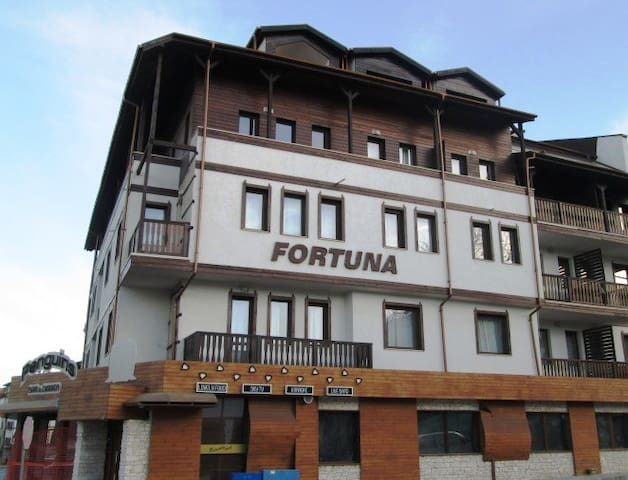 Bansko Fortuna Ski apartment-1 bedroom sleeps 3/4