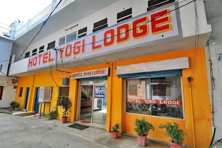 Yogi Lodge.  Close to Western Group of Temples.