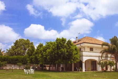 """Villa """"Le Giare"""""""