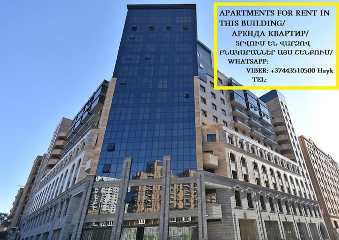 CITY Center apartment in YEREVAN