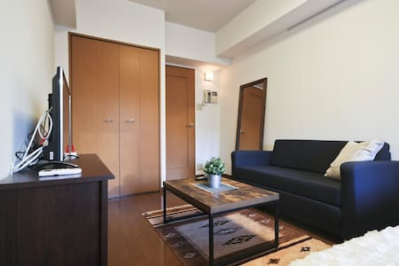 Right next to Shinjuku mWiFi Central Tokyo Guide! - Setagaya-ku - Apartment