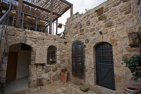 Sabastia Guest House
