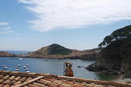 Satuna, a piece of heaven at Begur´s seaside - Sa Tuna