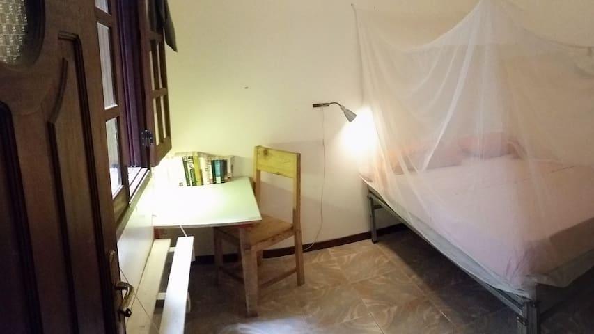 Room #2