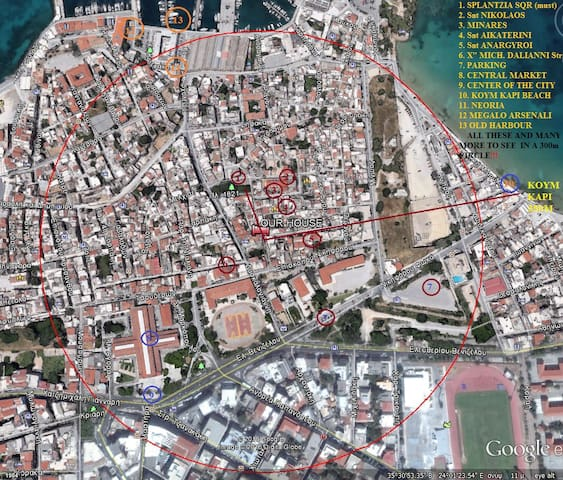 almost all the intersts of the old town Chania on your feet! A 300m radius circle with center our house includes almost everything. The rest are a few meters away!