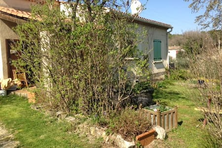 Maison calme, confort et moderne - Saint-Nazaire - Casa