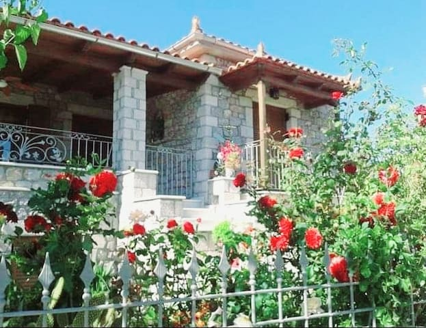 Katerina's Guest House