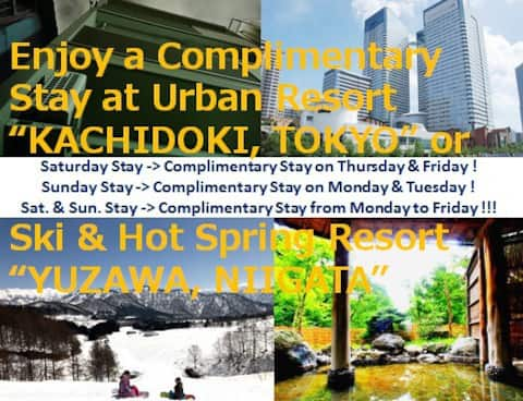 Kids! 80㎡! Complimentary Stay & Free Pick-Up