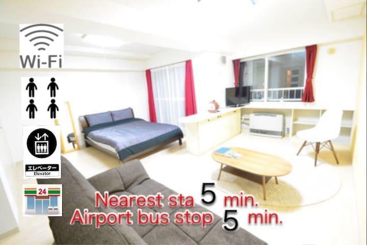 Close to central.5min to sta. Quiet & Convenience! - Chuo Ward, Sapporo - Leilighet