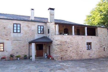 Lugar da Pedreira turismo rural - Vilalba - Casa