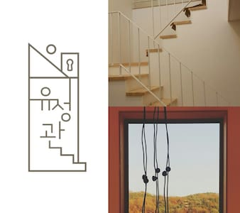 [유성관] 유성IC 3분거리에 위치한 복층 원룸(Duplex Apt.) - Yuseong-gu