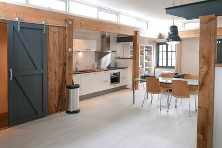 Unique loft in former workshop with garden. - Oosterbeek - Διαμέρισμα