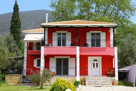 NIDRI HOLIDAY HOUSE - Nydri