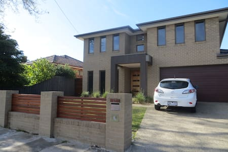 Family home in Bayside Melbourne - Dom