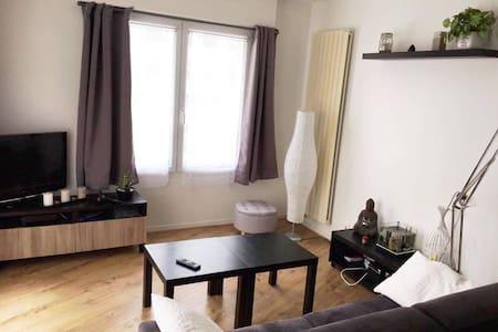 Appartement cocooning - Puteaux à 5 min du métro - Flat