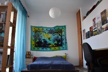Cozy little apartment - Apartamento