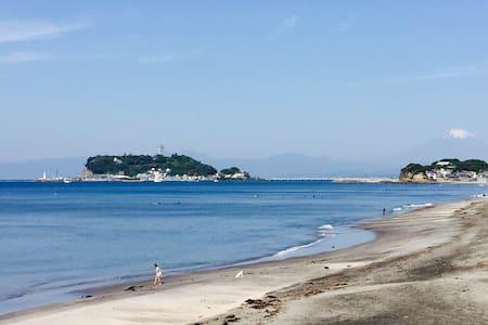 まるまる貸切 Kamakura Walk to Beach 鎌倉・七里ガ浜駅、ビーチ徒歩1分 - Kamakura-shi
