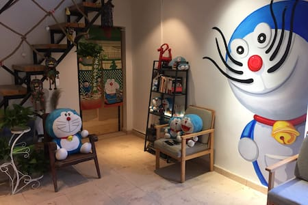海梦时光の哆啦A梦主题民宿(整栋预定)#推广期活动价# - 东莞