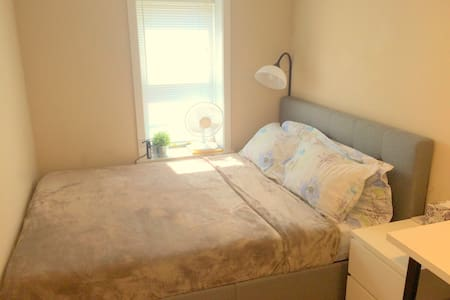Attractive room for a good night sleep in U-City - Philadelphia - Apartment