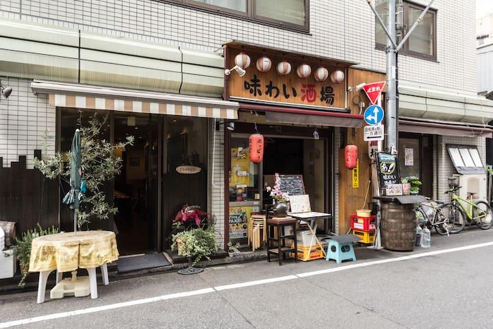 Local restaurant in Shinjuku Gyoen Mae  Station