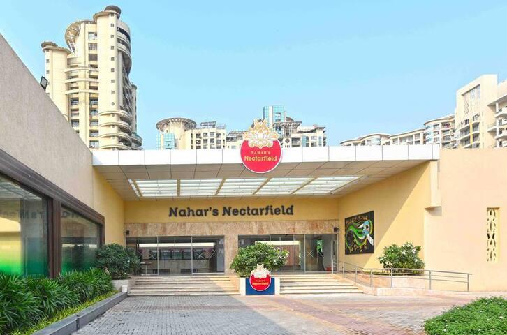 Nahar's Nectarfield