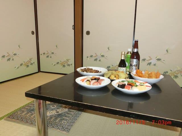 YabFarm Lodge 201: First/Last Stay in Tokyo