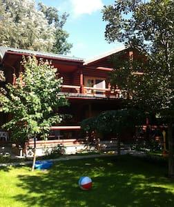 Дом HONKA в охраняемом поселке - Nikolina Gora - Haus