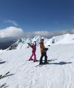 Ski Stay @ 5 min. driving to Whakapapa