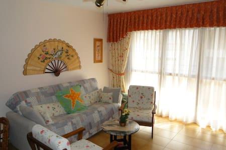 IDEAL FAMILIAS CERCA PLAYA RIS,TRANQUILO - Noja - 公寓