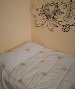 Habitación privada en parquesol - 巴利亚多利德(Valladolid) - 独立屋