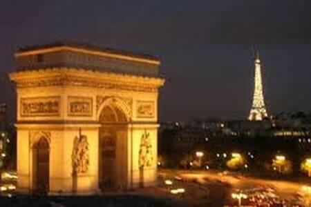 Ideal for 1 to 2 travelers - Párizs - Lakás