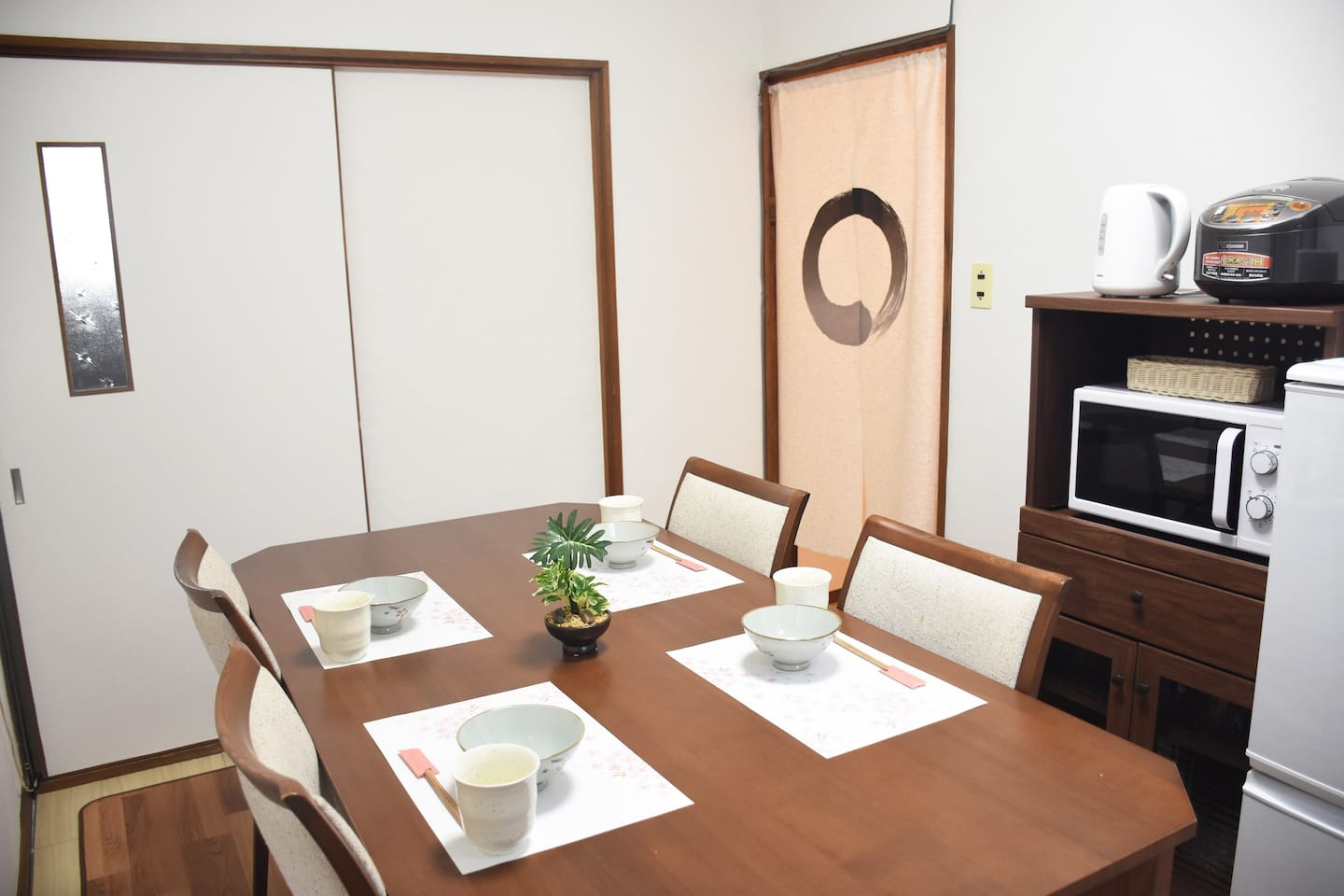 Japanese style dining table in dining room