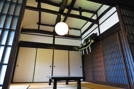 R50 Traditional House  Tochigi Japan