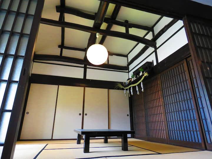 R50 Traditional House  Tochigi Japan