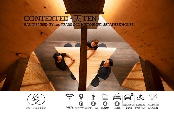 CONTEXTED - 天 TEN   Triangle Designer's House