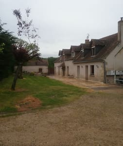 Logement campagnard - Marray - Hus