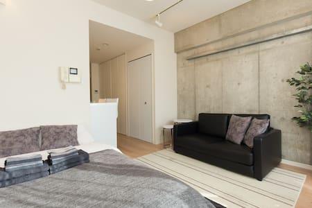 东京 步行范围即到车站!银座和六本木想去就去!设计时尚简洁可容纳4人的单卧带厨房公寓!免费wifi - Minato-ku - 公寓