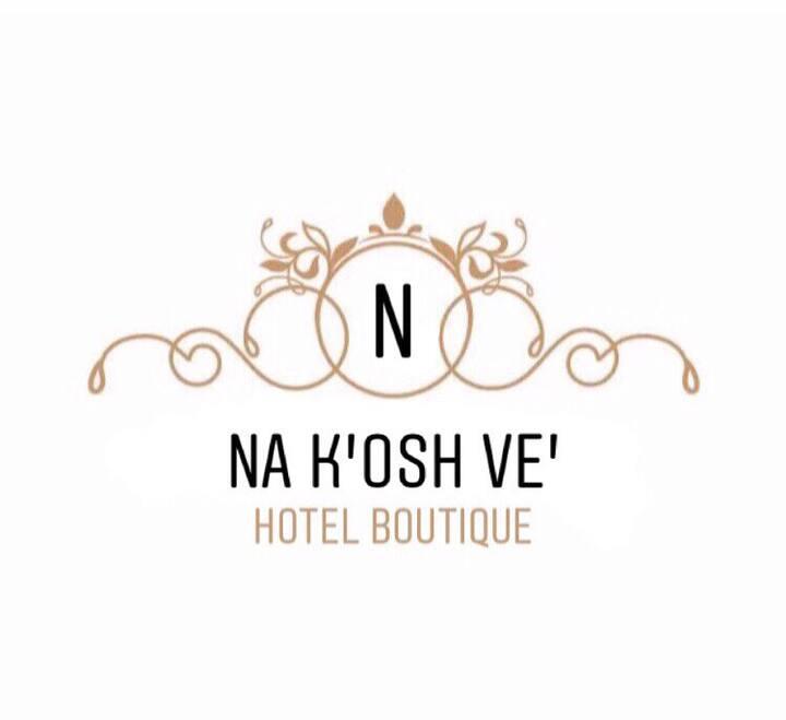 """Na 'kosh've """"na"""""""