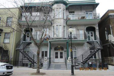 Beautiful Apartement 2.5 - Montréal - Apartment