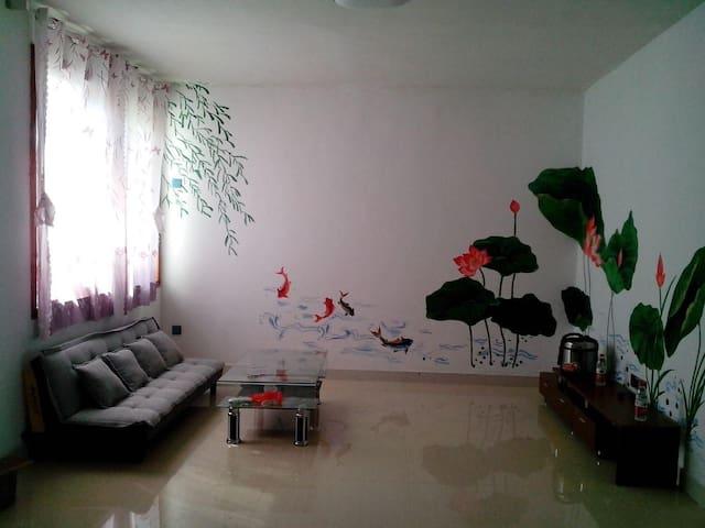 咸宁小冰的家 - Xianning - อพาร์ทเมนท์