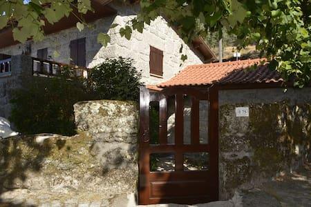 Quinta dos Canastros, Casa 75