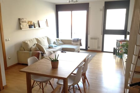 Double bedroom - 40 minutes from Barcelona - Terrassa - Appartement en résidence