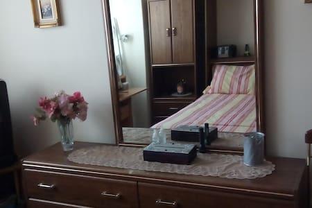 RENTO RECAMARA EN INTERLOMAS - Naucalpan - Apartment
