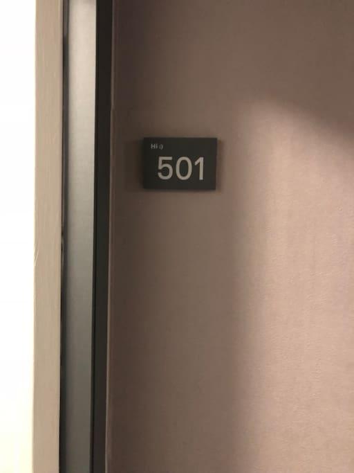 501호 입니다.